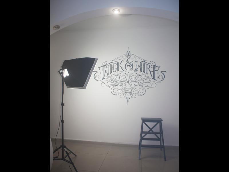 Ручная роспись. Логотип
