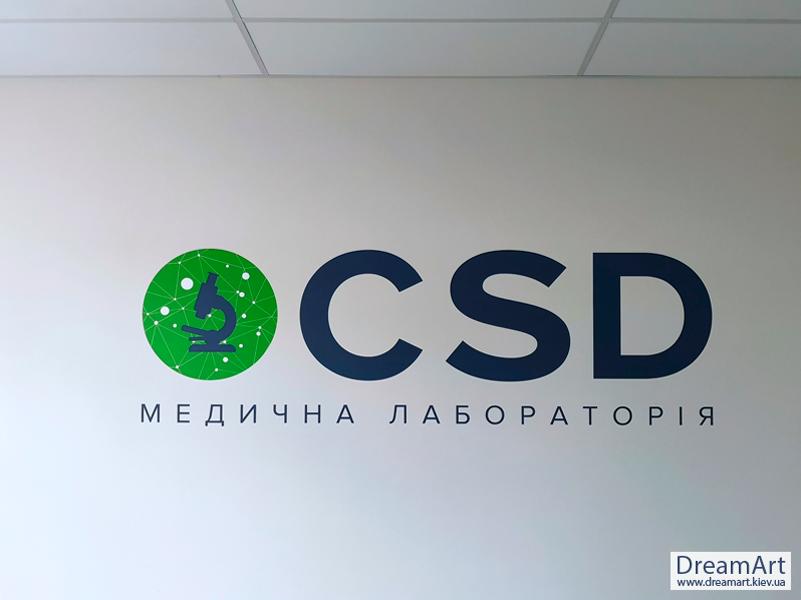 Фотозона с логотипом в офисе